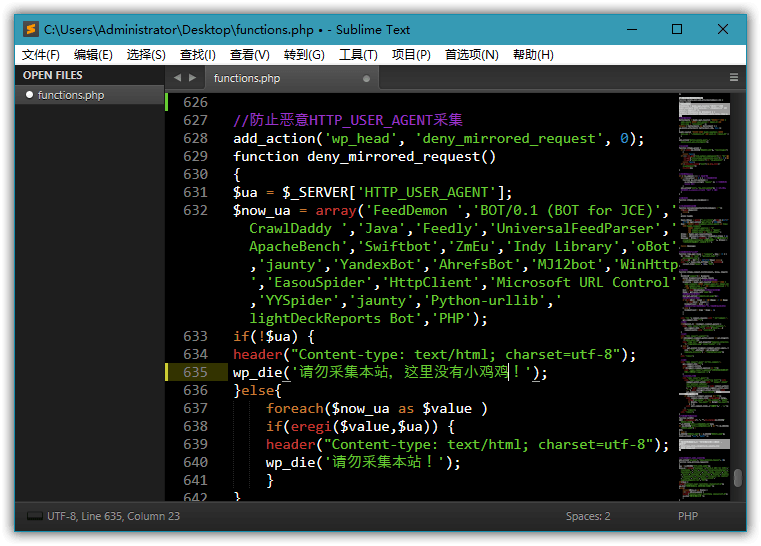Sublime Text v4.0特别版