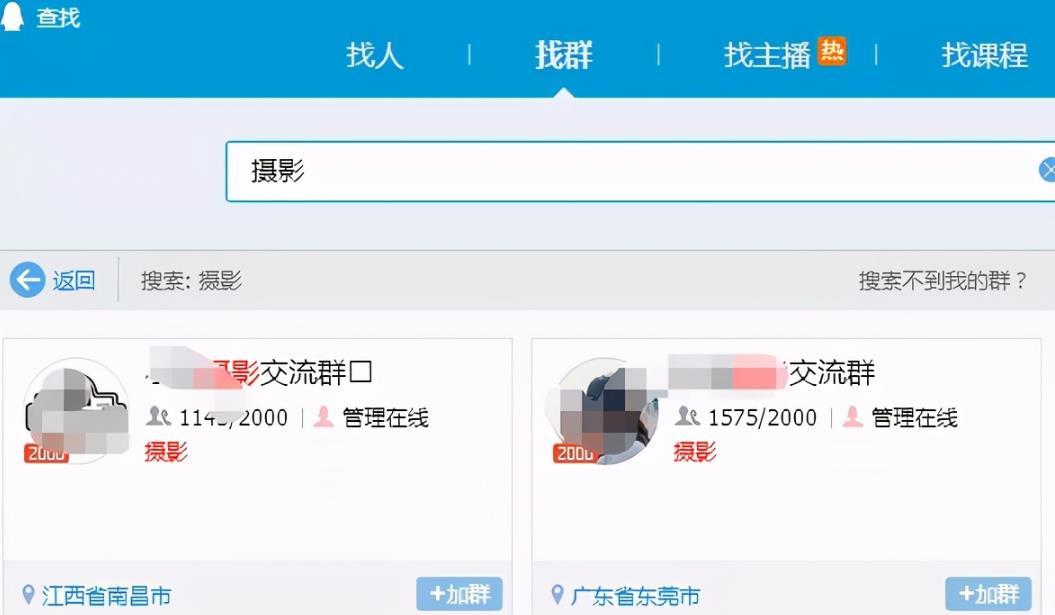 """互联网赚钱干货分享:如何巧用QQ群""""入群付费""""功能,轻松日入200+?"""